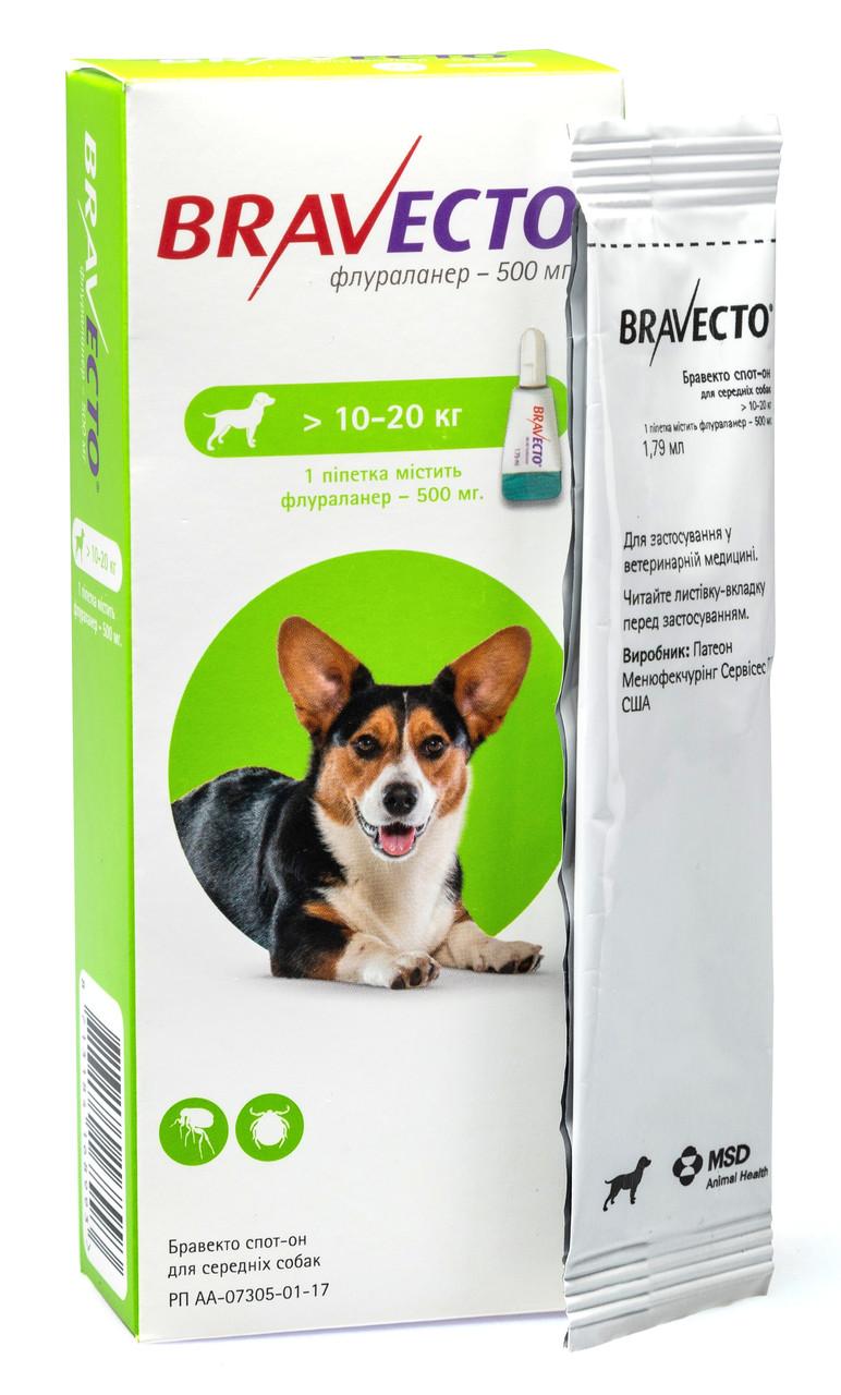 Капли от блох и клещей Бравекто Bravecto для собак 10-20 кг 1 пипетка
