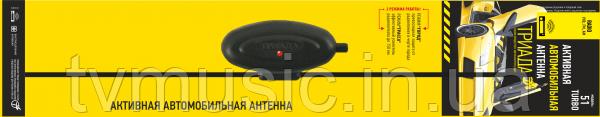 Активная антенна Триада 51 Turbo