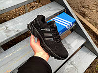 Кроссовки Adidas Marathon TR 26 Black (37-41р.) черные
