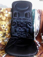Массажная накидка на автомобильное сиденье — Multi-function Micro-computer massage cushion, фото 3
