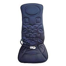 Массажная накидка на автомобильное сиденье — Multi-function Micro-computer massage cushion, фото 2