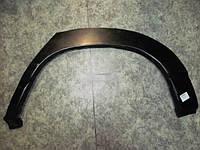Хвостовичок заднего крыла левый (21100) (Тольятти). 21100-8404017-00