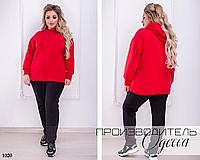 Костюм спортивный женский худи+брюки двунитка 52,54,56