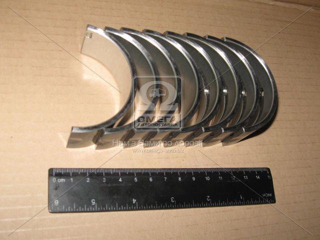 Вкладиші шатунні Р3 Д 144 (пр-во МЗПС). 144-1004140 МР3