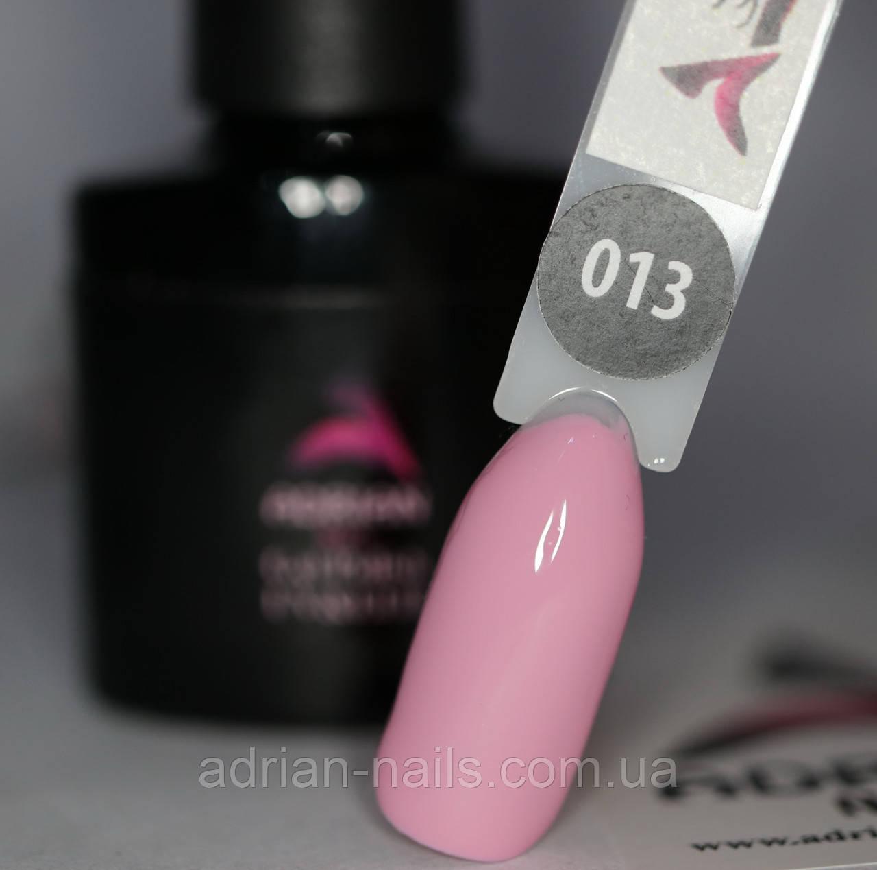 Гель-лак Adrian Nails 10ml - 013