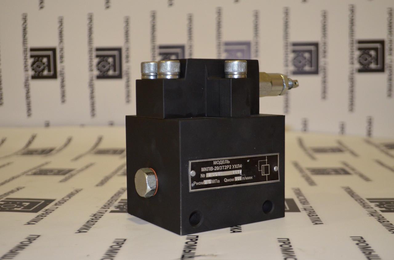 Клапан МКПВ-32/3Т3Р2 (1,3) предохранительный