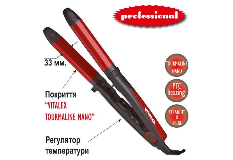 Выпрямитель для волос + плойка (33 мм) Vitalex VT-4025, плойка выпрямитель для волос, утюжок для выпрямления