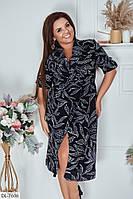 Женское красивое платье на запах c принтом листья миди длина батал