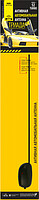 Активная антенна Триада 52 Turbo