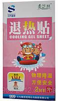 Пластырь охлаждающий от температуры для детей 999 (4 шт.), фото 1