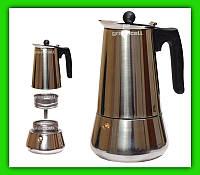 Гейзерная кофеварка EDENBERG EB 1807 на 9 чашек