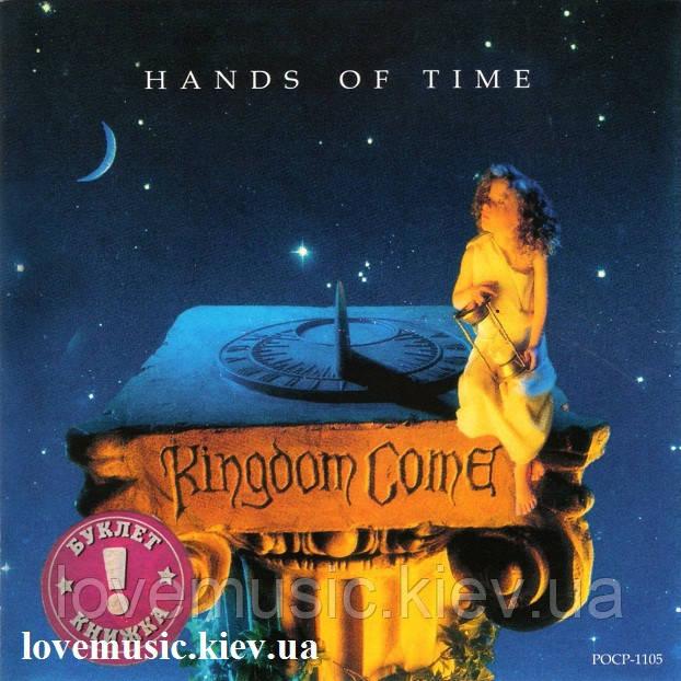 Музичний сд диск KINGDOM COME Hands of time (1991) (audio cd)