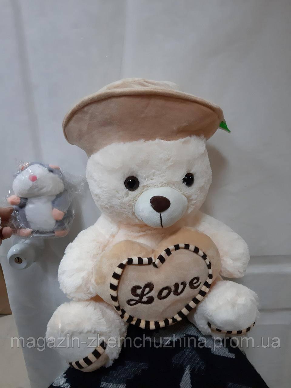 SALE! Мягкая игрушка. Медведь в шляпе с сердцем (говорит I love you)