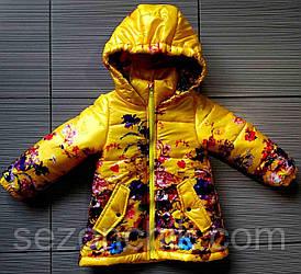 Демисезонное пальто детское на девочек с капюшоном