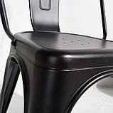 Стул Толикс матовый черный металл СДМ группа (бесплатная доставка), фото 7