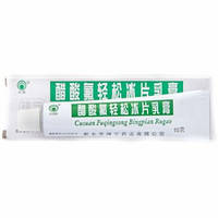 "Китайская мазь от псориаза,  герпеса и экзем ""Cusuan Fuqingsong Bingpian Rugao "", 10 гр."