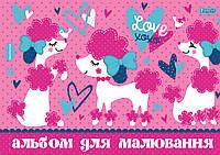 """Альбом для рисования А4/28 """"Love XoXo"""" с перфорацией, код: 130432"""