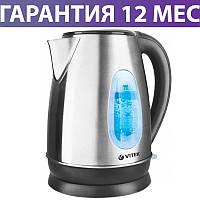 Электрочайник Vitek VT-7039 Silver, 2200W, 1.7 л, чайник стеклянный электрический, електрочайник