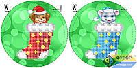 Схема для вышивки бисером - Игрушка новогодняя, Арт. ИНБ-014