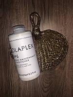 Olaplex Bond Maintenance Conditioner No. 5 Кондиционер для всех типов волос