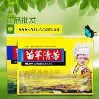 Пластырь Мяо Цин Fang - шпора, боли в пояснице, грыжи диска 6шт/уп, фото 1