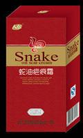 Крем для рассасывания шрамов и рубцов со змеиным маслом, 30 гр.