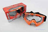 Очки кроссовые   (mod:MJ-16, оранжевые)