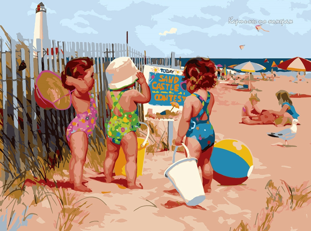 Картина по номерам Дети на море