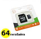 Карта памяти micro TG 64GB class 10 (без адаптера)