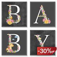 Набор для росписи по номерам Идейка BABY Лофт 18х18 см (CH109)