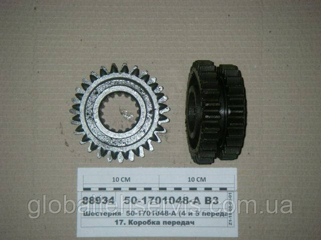 Шестерня МТЗ 1048 4-5-пер. 27зуб/24зуб