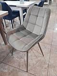 Обеденный мягкий стул N-45 капучино велюр (бесплатная доставка), фото 2