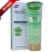"""Гель пилинг (скатка) для лица YI XI MEI """"Зеленый огурец"""" - 120g"""