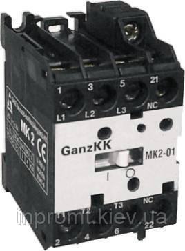 Контактор (магнитный пускатель) МК 2-10