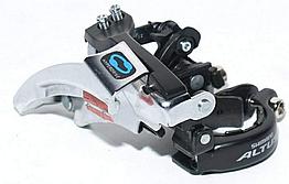 Переключатель передний SHIMANO FD-M310 48T/42T 34,9мм (адаптер 31,8) универсальная тяга
