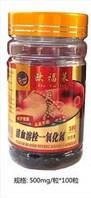 Капсулы оксид азота ( антипохмельные, защита печени)Nitric Oxide 100 шт.