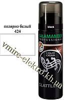 Крем краска для гладкой кожи полярно белый 424 Salamander Professional 75 мл