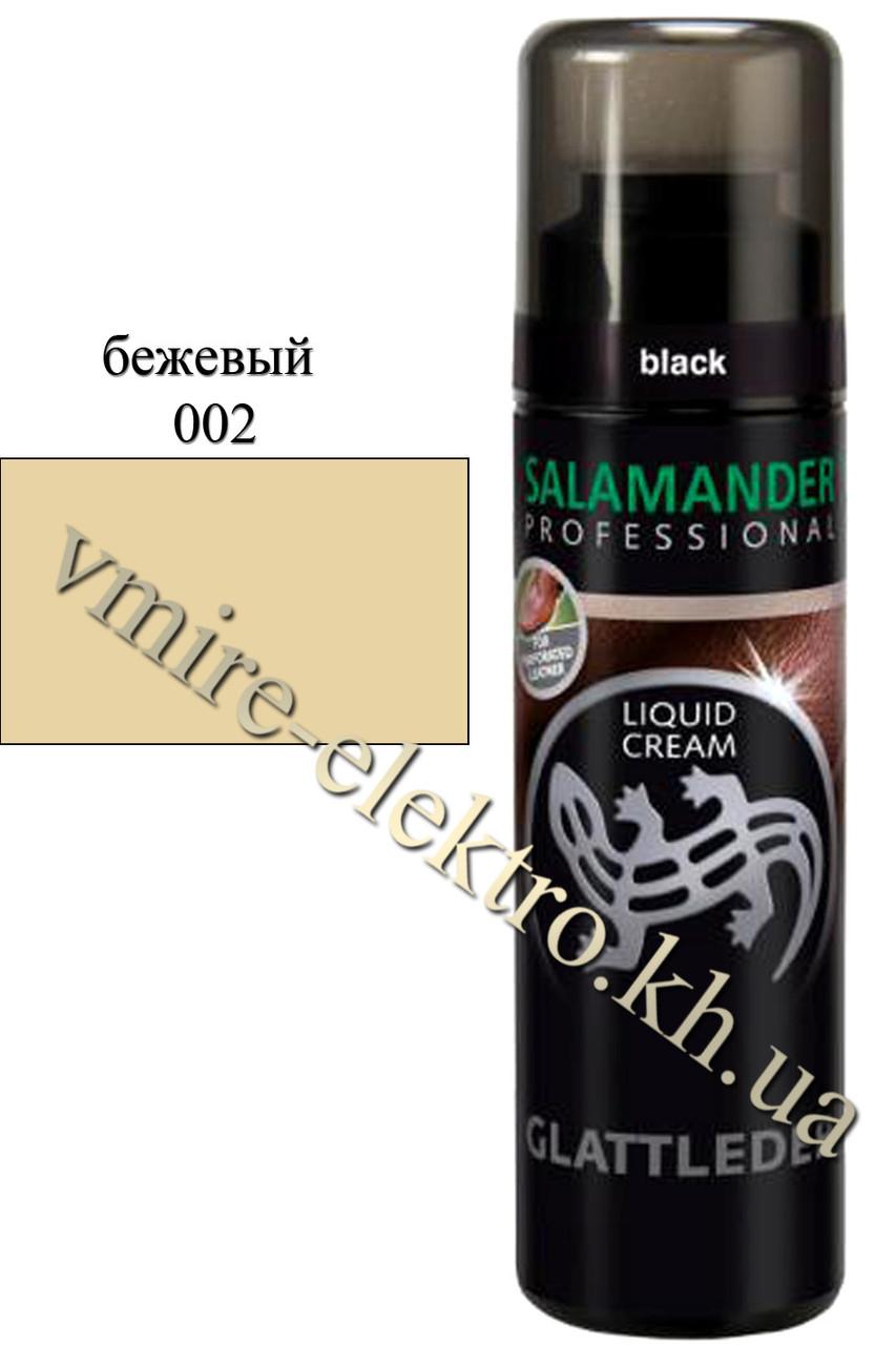 cd9027604 Крем краска для гладкой кожи бежевый 002 Salamander Professional 75 мл - В  Мире Электро в