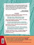 Вязание на спицах. Большая иллюстрированная энциклопедия (новое оформление), фото 2