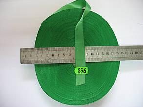 Лента атласная двухсторонняя 20мм, цвет светло-зеленый, Турция