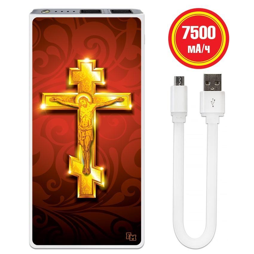 Портативный аккумулятор Христос Воскрес, 7500 мАч (E189-59)