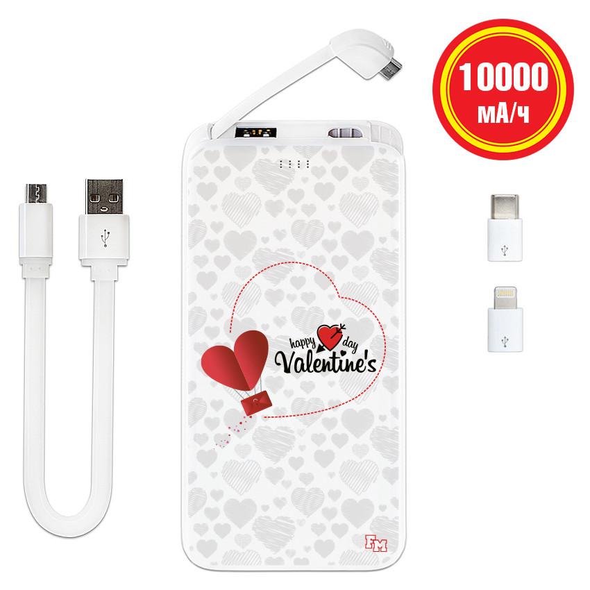 Повербанк с принтом Счастливого дня Валентина, 10000 мАч (E510-53)