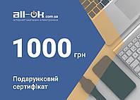 Подарочный сертификат All-ok на 1000 грн