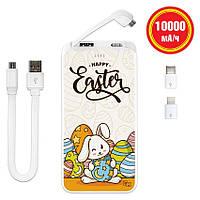 Мобильное зарядное устройство Пасхальные Кролики, 10000 мАч (E510-61), фото 1
