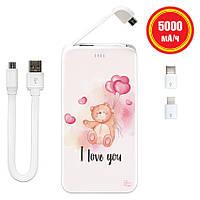 Зарядное устройство I Love You, 5000 мАч (E505-55), фото 1
