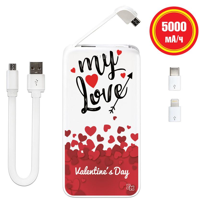 Универсальная мобильная батарея My  Love, 5000 мАч (E505-58)
