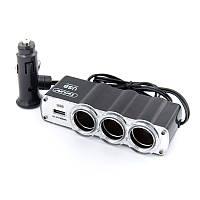 Розгалужувач прикурювача Carlife 3в1 + USB, 12В, 5A