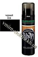 Жидкая крем краска для замши, нубука, велюра черная 018/009 Salamander Professional 75 мл
