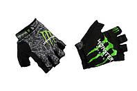 "Велоперчатки ""MONSTER ENERGY"" (size:XL)"