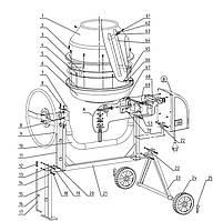 Запчасти для бетономешалки BETONIAR MB-180